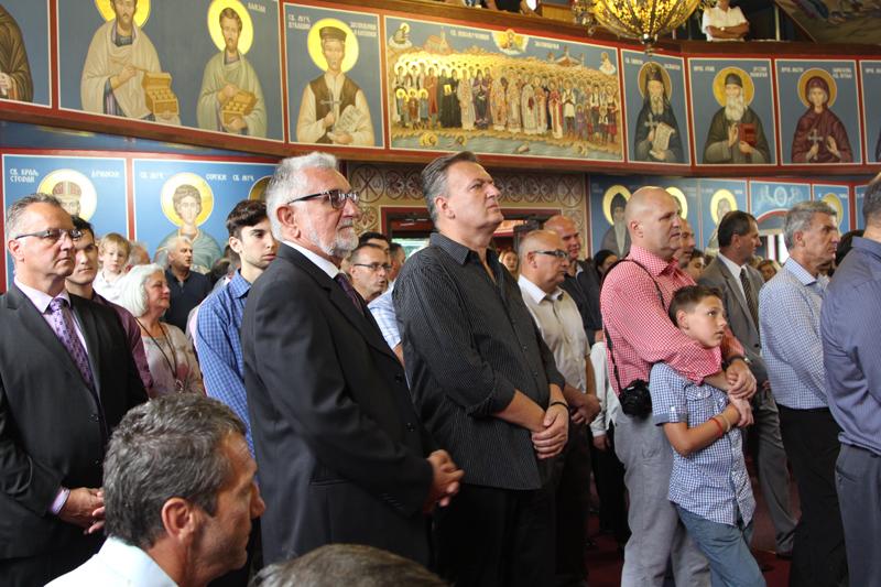 """Слава цркве Св. Димитрија St. Dimitrije Church """"Slava"""""""